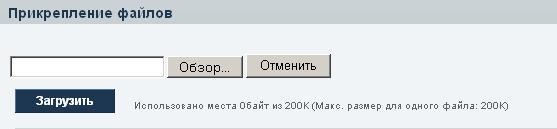 gallery_3469_199_1488.jpg