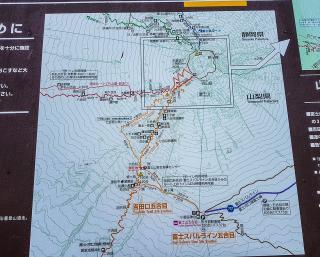 Fuji-13.jpg